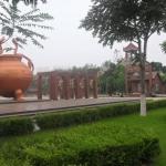 China 2012 13