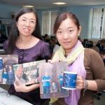 china-exchange-2012-13