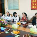 visit-to-china-2009-06